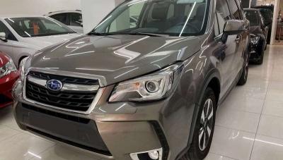 Subaru FORESTER EXECUTIVE GLP Beige metalizado